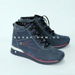 Ботинки зимние-девочка(2022) серые