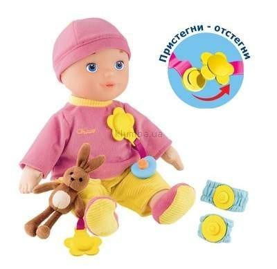 Детская игрушка Chicco Kikla