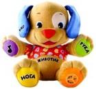 Детская игрушка Fisher Price Ученый щенок (Розумне цуценя)