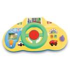 Детская игрушка Kiddieland За рулем