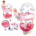 Детская игрушка Smoby Центр по уходу за куклой Baby Nurse