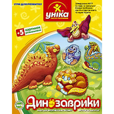 Детская игрушка Уника Набор для изготовления гипсовых фигурок Динозаврики