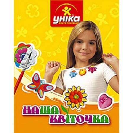 Детская игрушка Уника Набор для изготовления гипсовых подвесок-украшений Наш цветочек