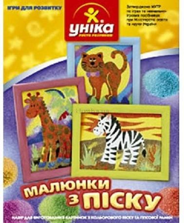 Детская игрушка Уника Рисунки с песка