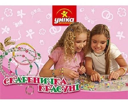 Детская игрушка Уника Набор для исготовления украшений  Сокровищница красавицы