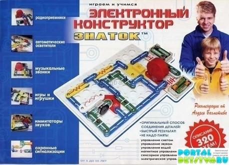 Детская игрушка Знаток Электронный конструктор  320 схем