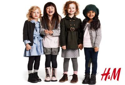 Купить H&M в Киеве