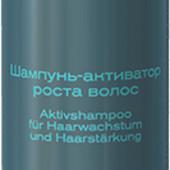 Шампунь-активатор роста волос. Объем: 250 мл. от Estel