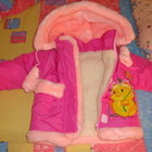 Комбинезон на овчине в хорошем состоянии,штаны синтепон.Темно-Розовый 450,00гр .