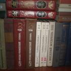 Учебная литература - недорого, распродажа