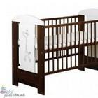 Кроватки детские Klups Safari Zyrafka