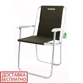 Раскладное мини-кресло SL-017 (fc-040) Ranger