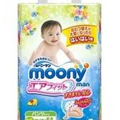 Подгузники и трусики moony муни Японские трусики Moony для ползающих малышей М (5-9кг) 58шт