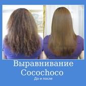 Кератиновое выравнивание волос Cocochcoco