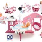 Большой Игровой центр по уходу за куклой Baby Nurse Smoby 24018