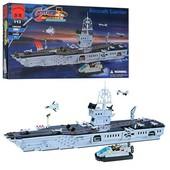 Конструктор 113 Военный корабль, Авианосец, Brick, Брик