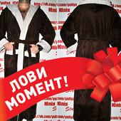 Турецкий махровый халат для мужчин. 344 продаж. Халат - лучший подарок.