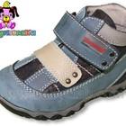Демисезонные ботиночки Шалунишка 21-е размеры. Торг.