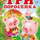 НОВЫЕ КНИЖКИ-КАРТОНКИ!!! СКАЗКИ ПОТЕШКИ ЗАГАДКИ книжки для самых маленьких