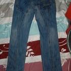 Распродажа мужских джинс!