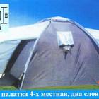 Туристическая палатка 4-х четырехместная Coleman 2906