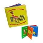 Мягкая книжка, (книжечка) для деток