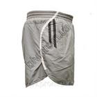 Пляжные мужские шорты короткие. Белые,  размер 46-48.