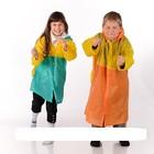 ДОЖДЕВИЧКИ детскиЕ только для девочек с местом под ранец ,В НАЛИЧИИ!!!!