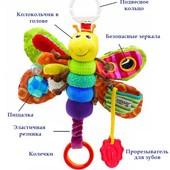 Бабочка Lamaze