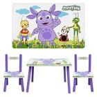 НОВИНКА!!!Детский столик со стуличиками Лунтик M 1432