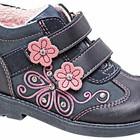 Демисезонные ботинки стелька 16см новые