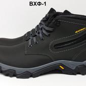 Мужской ботинок