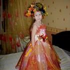 Платье королева осени