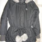 Теплая куртка Adidas