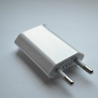 Универсальное зарядное USB Iphone 4, 4g, 4s, 5, 5g, 5s, 3g, mp3 белое