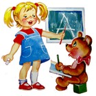 Развивающие занятия для деток от 2х лет (Индивидуальніе занятия)