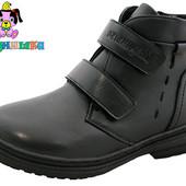 Зимние ботинки Шалунишка  36-37.Модель 100-526