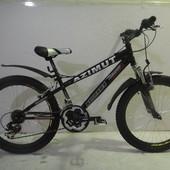 AZIMUT Велосипед AZIMUT MTB одноподвесы Рама стальная Hi-Ten / улучшенной комплектации / EXTREME G-F