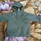 Курточка-пальто демисезонная