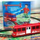 Игра «Трамвай-1»