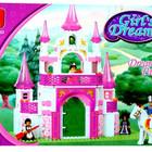 Конструктор Мечта- Замок 271 дет.