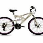 """Женский 26"""" горный велосипед Shogun Paradise. США"""