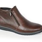 Ботинки зимние TopHole размеры 40-45 N311