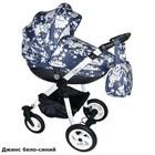 Универсальная детская коляска 2 в 1 Androx Carmela Exlusive БРОНЬ