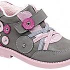 СП детской обуви Лапси и Ариал