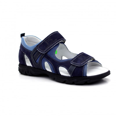 9b251f03a Босоножки, сандалии кожаные р. 32 - 39, цена 890 грн - купить ...