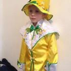 Прокат карнавального костюма нарцисс подснежник для мальчика