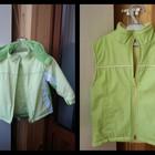 Куртка демисезонная с жилеткой-подстёжкой (на 4 годика)