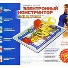 Электронный конструктор Знаток 180 схем (арт. rew-K003)