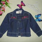 6-7лет.Гламурная джинсовая ветровка-пиджак.Мега выбор обуви и одежды